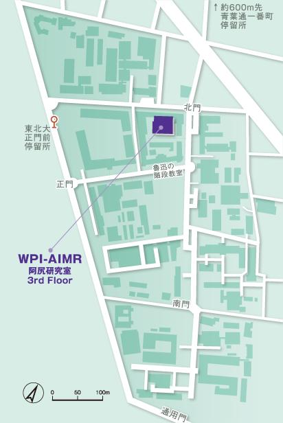 アクセス|阿尻研究室|東北大学 WPI-AIMR 原子分子材料科学高等研究機構ソフトマテリアルグループ多元物質科学研究所プロセスシステム工学研究部門 超臨界ナノ工学研究分野