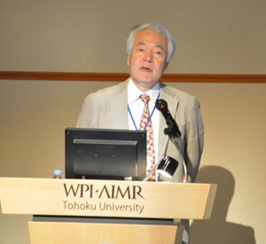 Akira Ukawa, deputy program director of the World Premier International Research Center Initiative (WPI), delivered a historical take on the potential rewards of merging materials science research with mathematics.